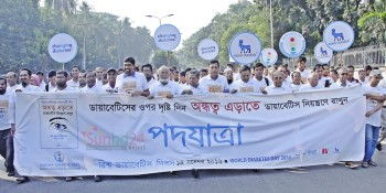 world-diabetes-day-rally