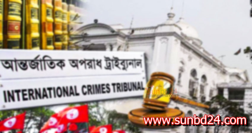 Int-crime-tribunal